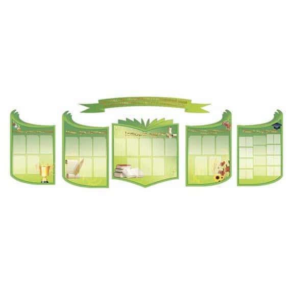 Комплекс зеленый фигурный