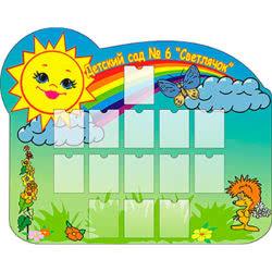 Комплект стендов для группы детского сада фото 40057