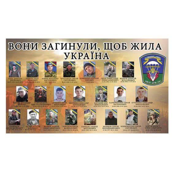Стенд памяти погибшим бойцам 79 АМБ фото 39463