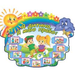 Стенд для родителей в детском саду